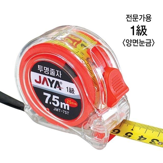 자야 자동줄자 1급 7.5m 투명양면 전문가용 양면눈금 줄자 공구 줄 자 고급형 측정공구 [제작 대량 도매 로고 인쇄 레이저 마킹 각인 나염 실크 uv 포장 공장 문의는 네이뽕]
