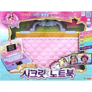 어린이 노트북 컴퓨터 장난감 게임 사진 영상 꾸미