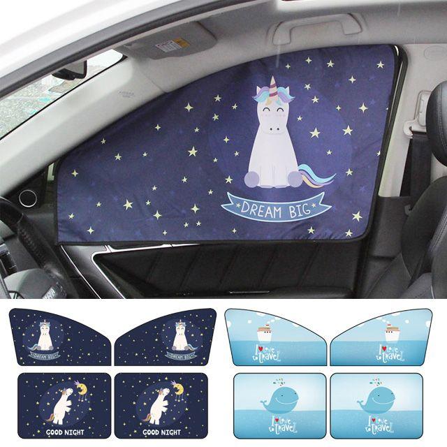 자동차커튼,차량커튼,햇빛가림막,창문가리개,운전석햇빛가리개,햇볕가리개,아기햇빛가리개,카커튼,차광막