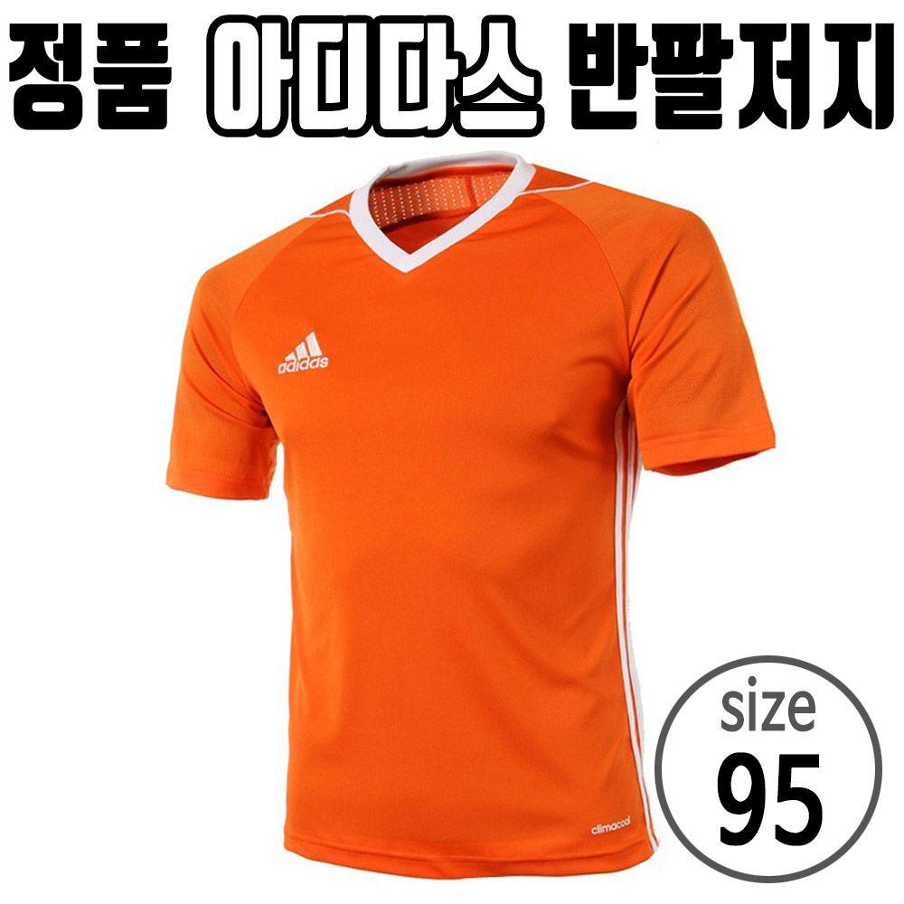 아디다스 축구 유니폼 티셔츠 운동복 츄리닝 반팔 95