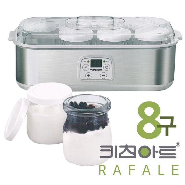 W 키친아트3081 라팔 8구 청국장 요구르트 제조기