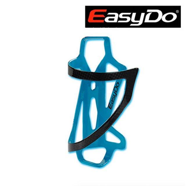 EasyDo  카본 초경량 물통케이지-블루