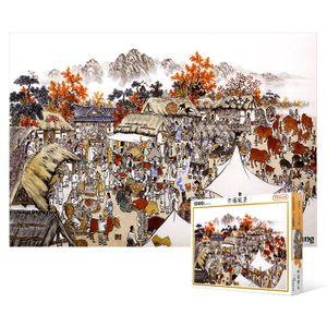 1000피스 직소퍼즐 - 시장풍경