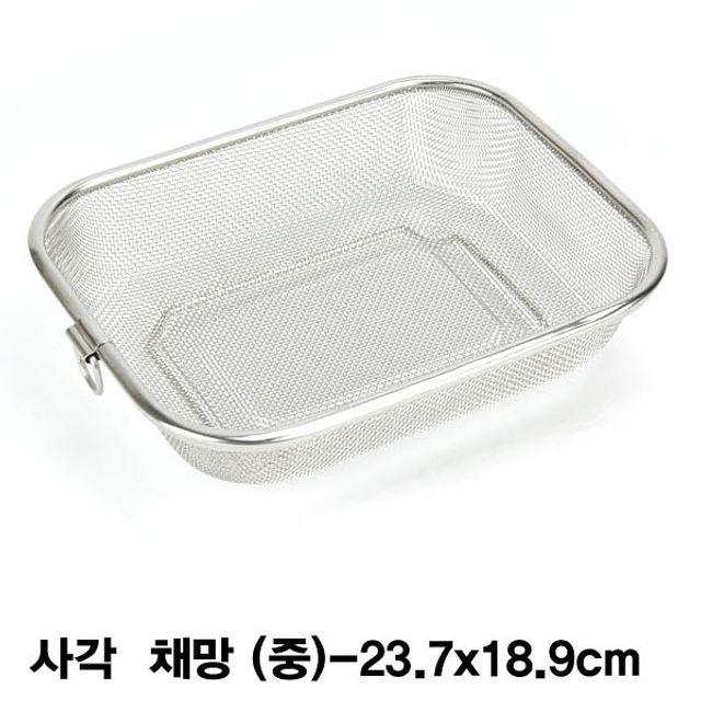 사각 메쉬 바구니 소쿠리 채망-중 [제작 대량 도매 로고 인쇄 레이저 마킹 각인 나염 실크 uv 포장 공장 문의는 네이뽕]