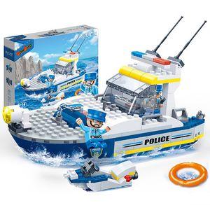 경비정 배만들기 블럭놀이 어린이장난감 조립블록