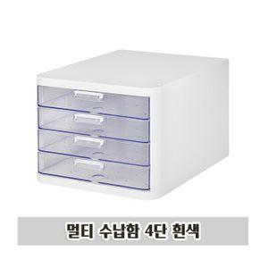 멀티 수납함 4단 흰색 1P 캐비닛 책상정리 보관함