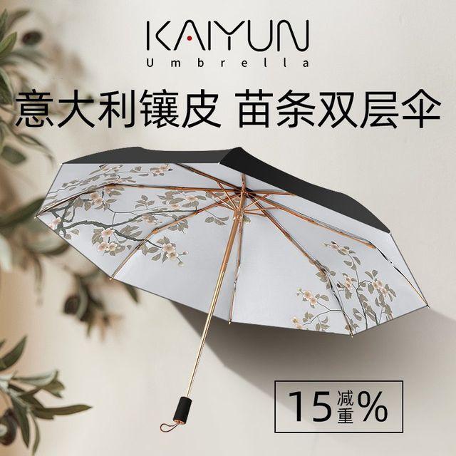 [해외] 패션소품 양산 방수 방풍 성 소형 및 휴대용