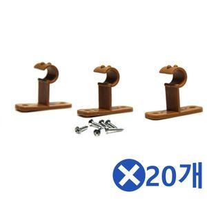 TC~커튼 우드브라켓 15mm 3조x20개 커튼봉고정브라켓