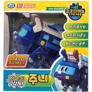 고고다이노 사운드 주니 어린이 로봇 장난감 선물