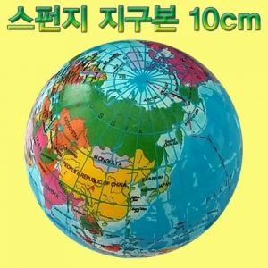 지구본 스펀지 10cm (10개)