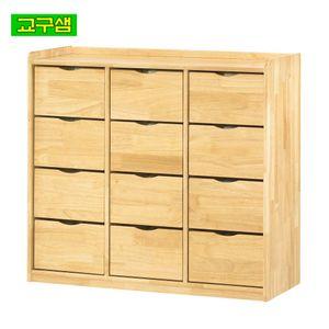 어린이 원목 서랍장(12인용) H34-4