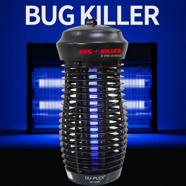 W 듀플렉스1006 자외선램프 모기 해충제거기 6W