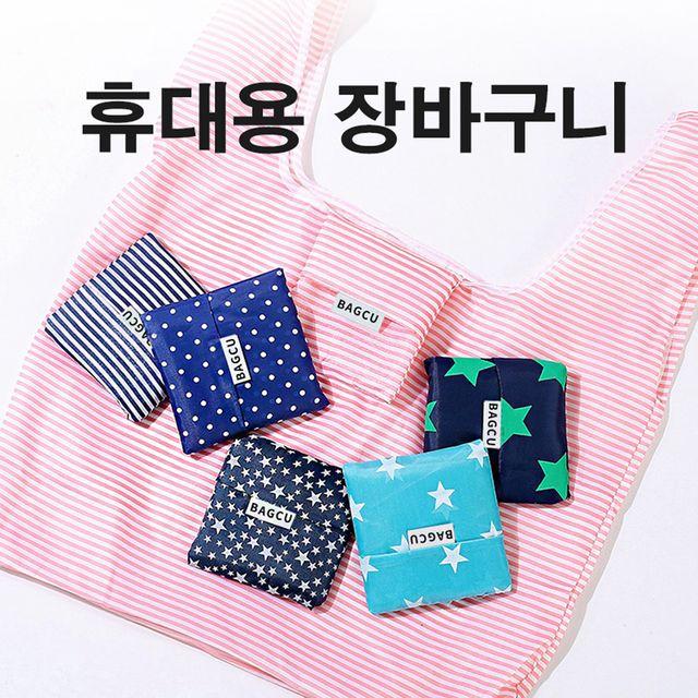 W 휴대용 접이식 휴대용 시장가방 장바구니 쇼핑백