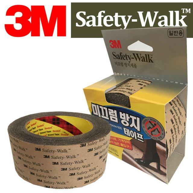 W 3M 검정 미끄럼방지 테이프 50mmX5m