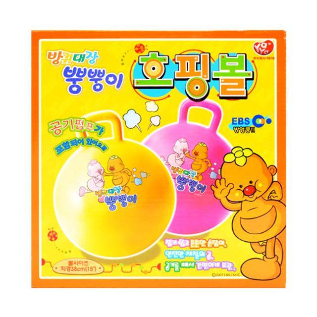 야야 뿡뿡이 호핑볼(99950)-색상임의배송
