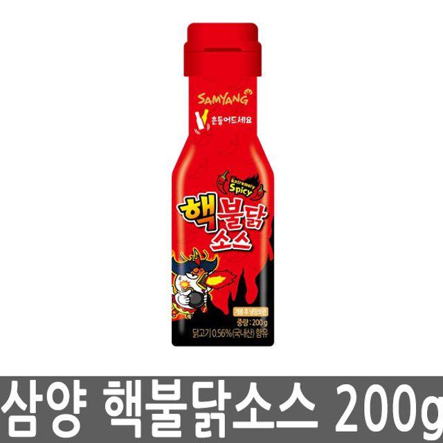 맛있게 매운맛 삼양 핵 불닭 소스 200g 1개 비빔장 양념장