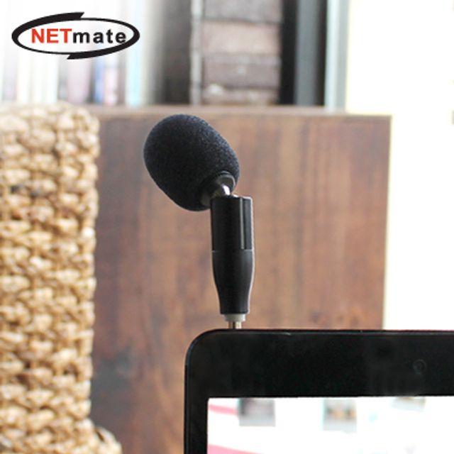NETmate 스마트폰 태블릿PC 마이크 1인방송 마이크