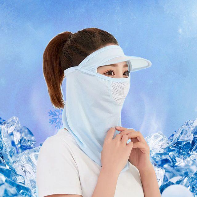 W 햇빛차단 여자 썬캡 안면 마스크 여름 냉감 농사 모자