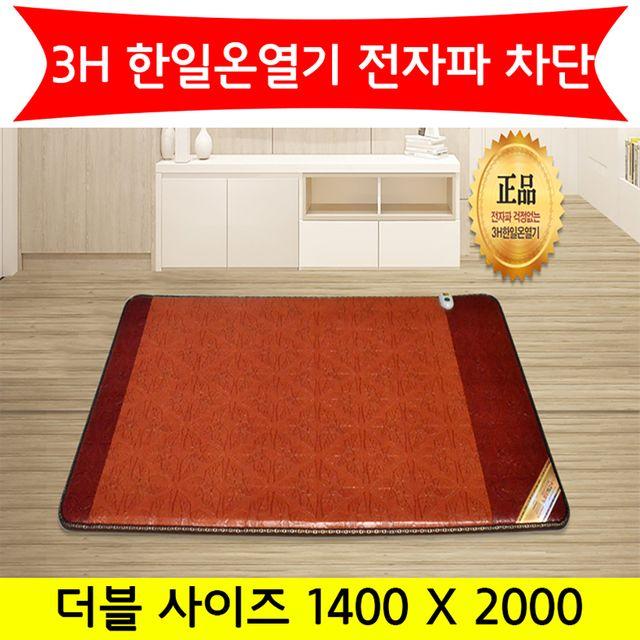 3H한일온열기 낙옆투톤(상하) 더블전기매트 전기장판