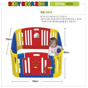 영유아 장난감 실내 공간 놀이터 곰 놀이방 색상 레드
