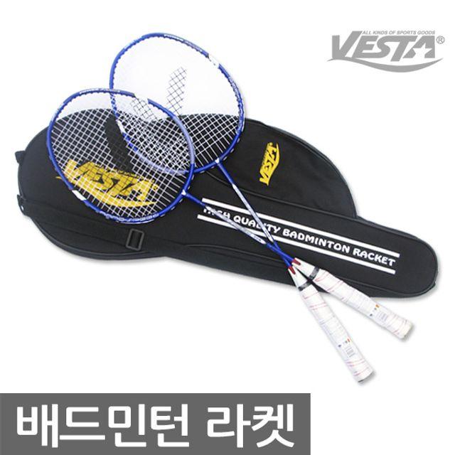 [FAB191] 배드민턴용품 베스타308 라켓 배드민턴라켓