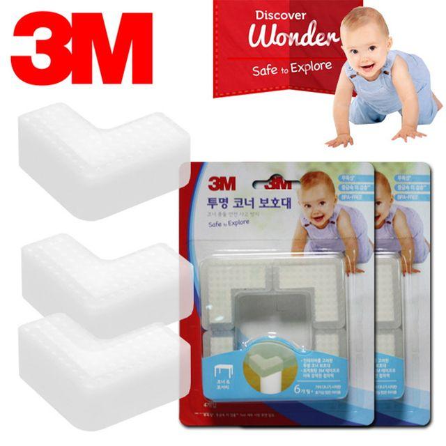 W 3M 투명 모서리 코너보호대 8P 쓰리엠 유아