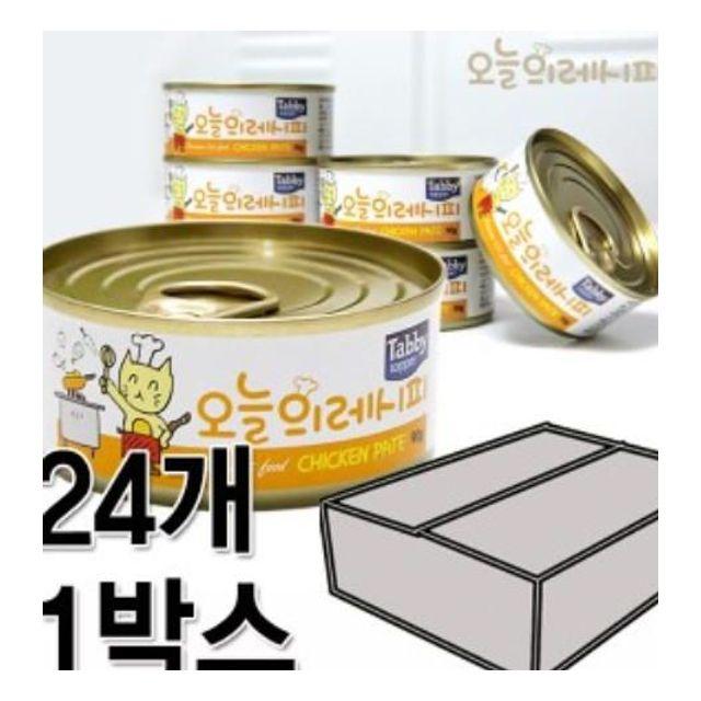 [A9A273] 펫우유 스케지어파우치 습식파우치 애견용품 캔 고양이밥 고양이간식 고양이파우치간식 캣간식 유산균
