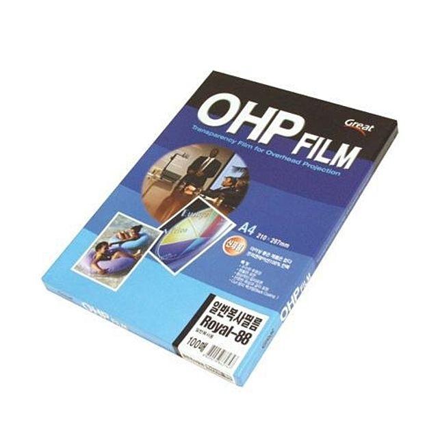 복사전용 OHP필름 A4 100매 로얄88
