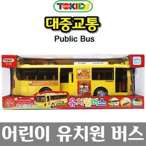 대중교통 어린이 유치원 버스 어린이집
