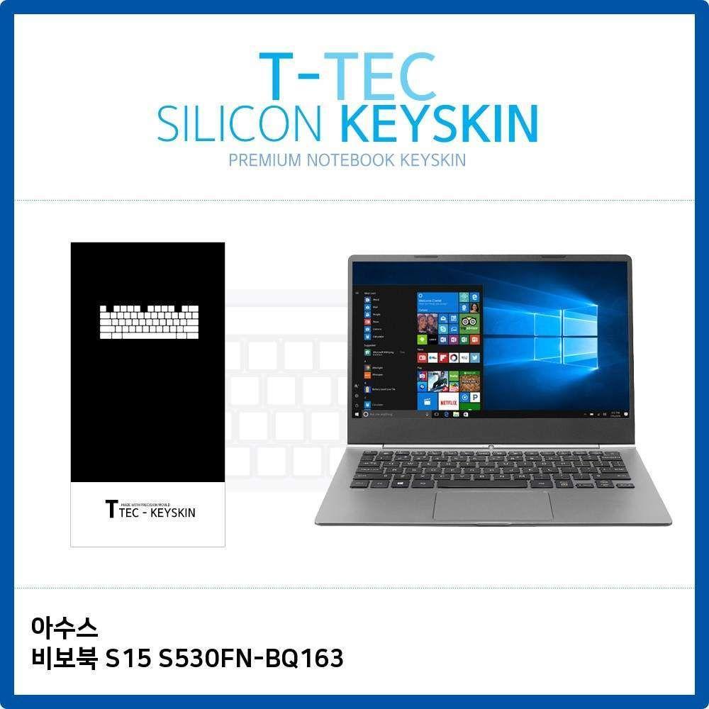 S530FN-BQ163 S15 노트북 비보북 키스킨 키보드스킨 T.아수스