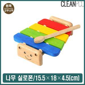 나무 실로폰 원목 타악기 음악 장난감 유아 악기교구