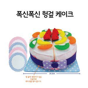 유아 아기 생일 잔치 역할 놀이 헝겊 케이크 장난감