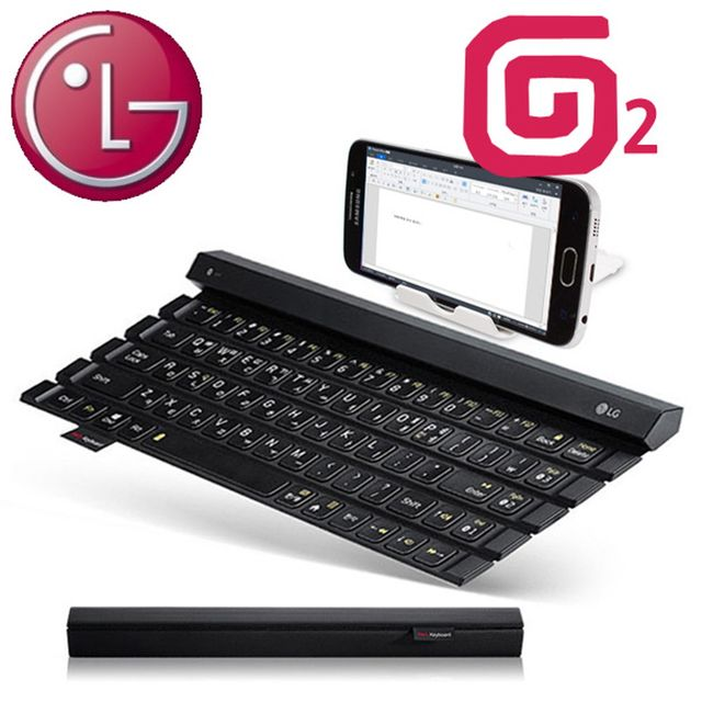 W LG 5단접이 미니 블루투스 스마트기기 키보드