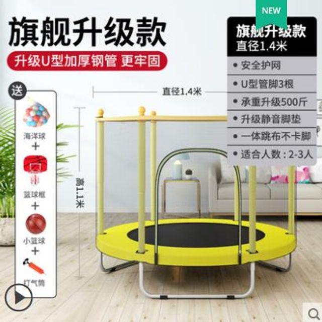 [해외] 어린이 점프 놀이기구 완구 운동기구 덤블링 텀블링 3