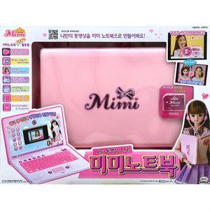 어린이 컴퓨터 노트북 장난감 게임 사진 영상 꾸미