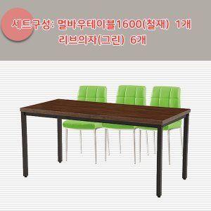회의실 책상 카페 식당 가정용 식탁 6인세트 테이블