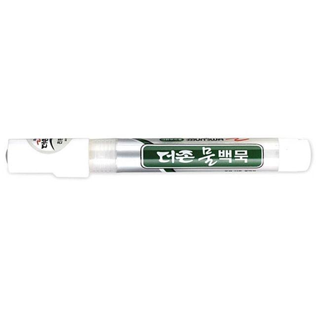 [DE6F05] 볼펜 사무용품 연필 문구용품 샤프