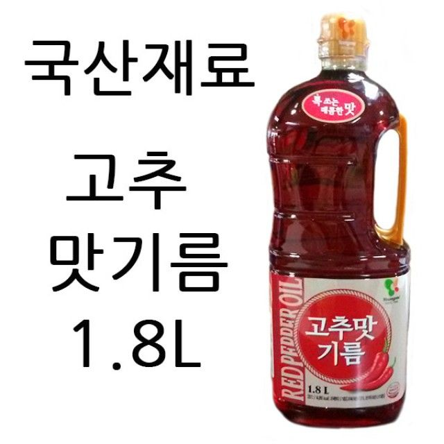 영미 고추맛기름 1.8L 국산고추가루 고추기름,핫소스,맛기름,육계장,찌개,고추씨기름