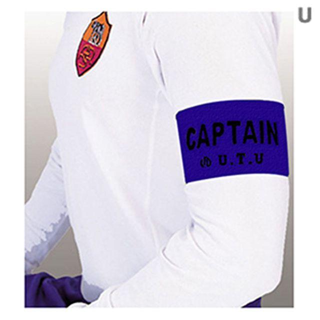 유투 축구 유소년 캡틴 주장 완장 블루 B5993