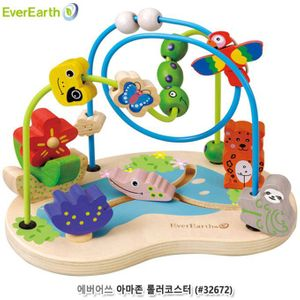 원목장난감 EverEarth 유아용 아마존 롤러코스터