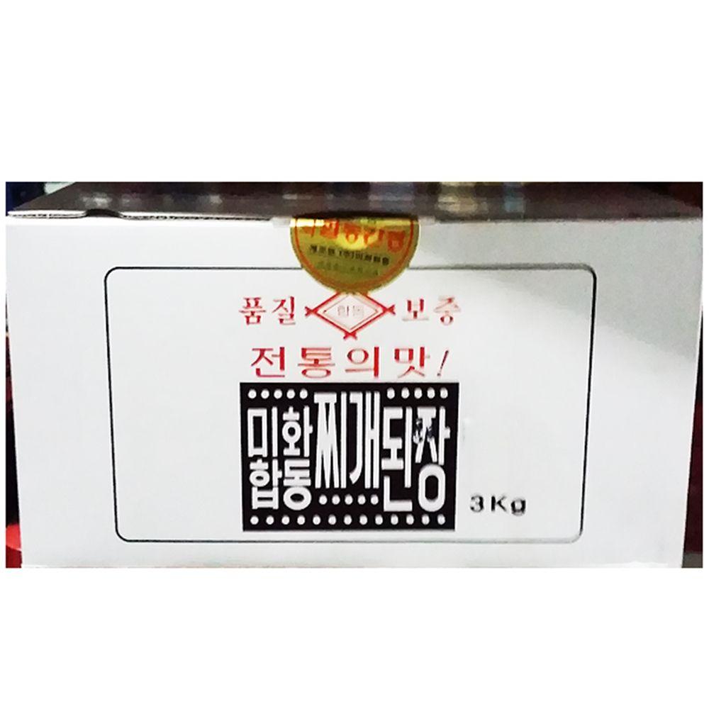 식재료 찌개된장(미화합동 3K),찌개된장,식당용찌개된장,업소용찌개된장,식재료찌개된장,식재료