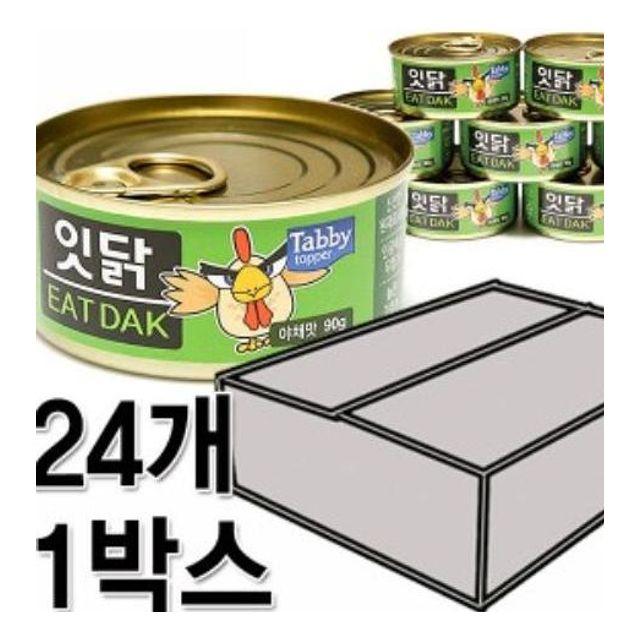 [A9C273] 고양이밥 유산균 고양이간식 캣간식 스케지어파우치 습식파우치 고양이파우치간식 캔 애견용품 펫우유
