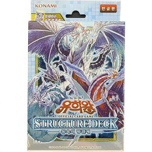 유희왕카드 스트럭처덱 동옥의 빙결계 카드 게임