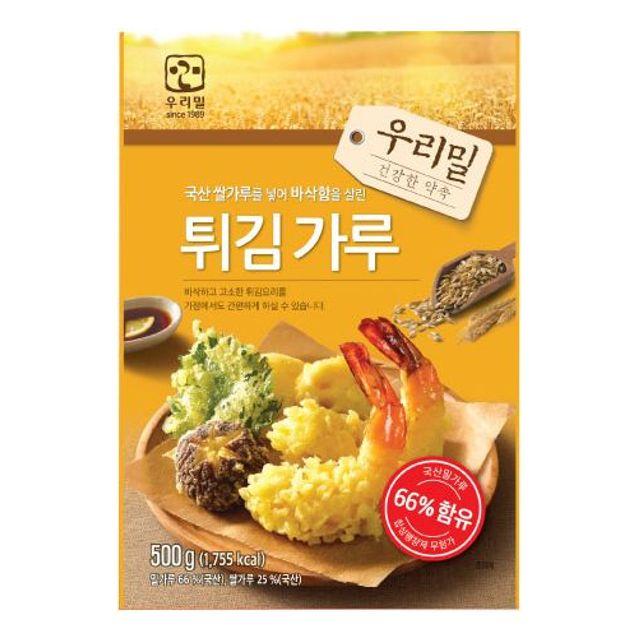우리밀 튀김가루