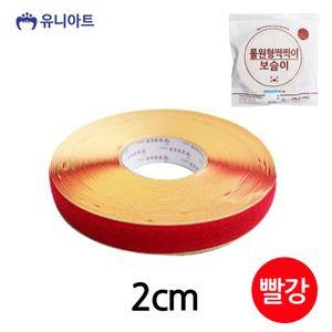 찍찍이) 20000 롤 원형 보슬이 (지름2cm) (빨강)