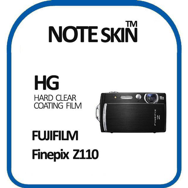후지필름 FinePix Z110 고광택 액정보호필름 - 벌크