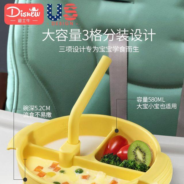 [해외] 주방용품 식판 석션 컵 볼 스프 및 짚 볼