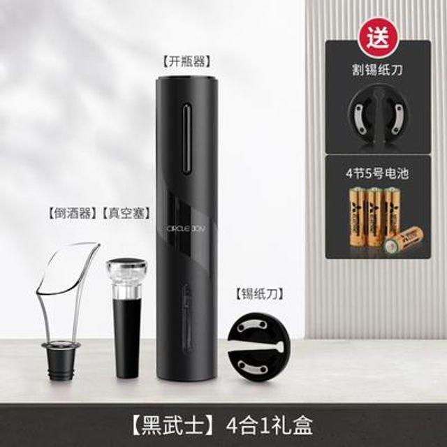 [해외] 전동 자동 와인 오프너 병따개 맥주병따개 주방용품4