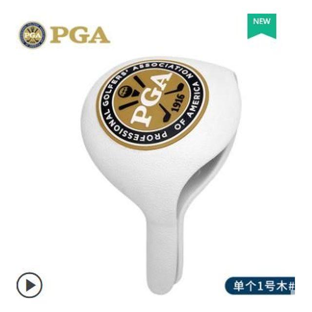 [해외] 골프용품 헤드커버 필드 1번 3번 5번 유틸 커버