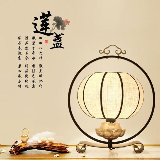 [해외] 인테리어 스텐드 조명 중국 스타일 램프